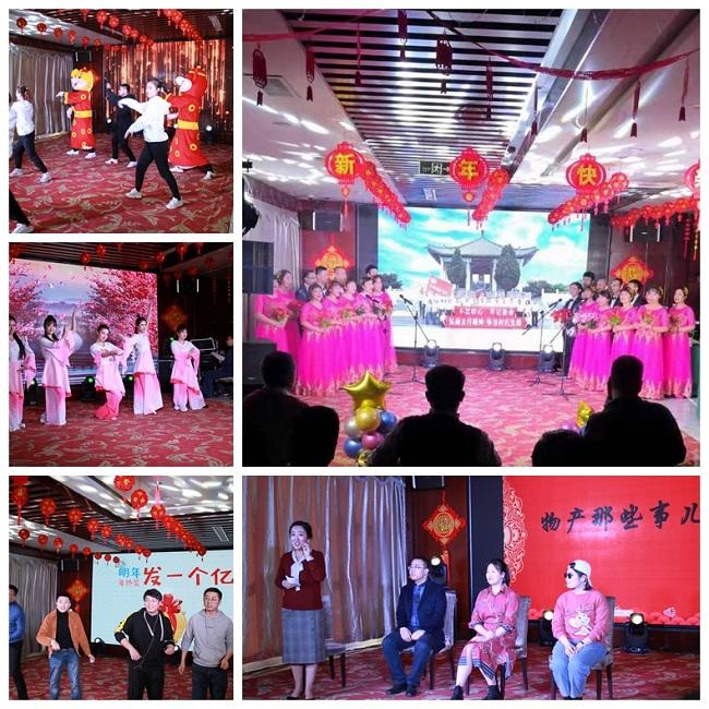 wu产集团举办2020年春节团拜hui